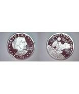 1981 S PROOF SBA DOLLAR - $69.99