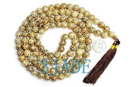 "49"" Hand Carved Tibetan 108 Jade Prayer Beads Mala  image 1"