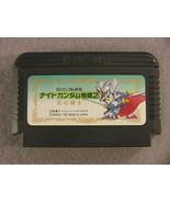SD Gundam Gaiden Knight Story 2 (Nintendo Famicom FC NES, 1991) Japan Im... - $2.99