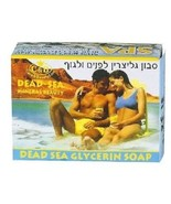 Israel125 gr Body and Face Dead Sea Minerals Glycerin Soap (C&B) - $5.59