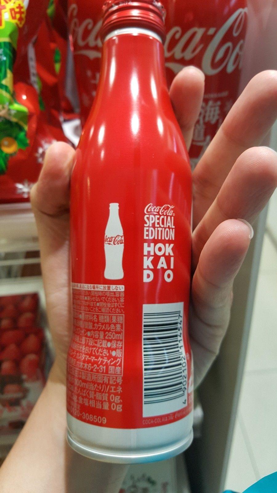 Coke Cola Hokaido Special Edition Aluminium And 50 Similar Items