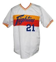 Yukihiro Nishizaki Nippon-Ham Fighters Baseball Jersey White Any Size image 4