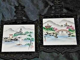 Trivets Pair Vintage Japan AB 622-B