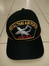 OV-10 Rtaf Royal Thai Air Force Cap Ball Soldier Military Rtaf Hat - $18.70