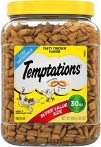 Classic Crunchy And Soft Cat Treats 30 oz NEW - $21.41