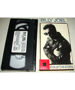 1990 BILLY JOEL Eye of the Storm PROMO VHS Music Video WE DIDN'T START T... - $9.99