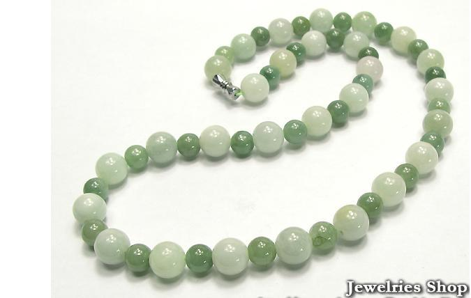 Vintage Natural  Green Jade Round Bead Necklace