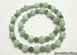 Vintage Natural  Green Jade Round Bead Necklace image 2