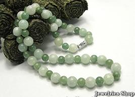 Vintage Natural  Green Jade Round Bead Necklace image 4