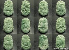 Carved Natural  12 Zodiac Jade Pendant Necklace image 2