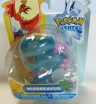 Pokemon Johto Edition - MISDREAVUS - Jakks Paific 2010 - New - $29.30