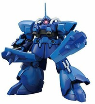 "Bandai Hobby HGBF Dom R35 ""Gundam Build Fighters"" Model Kit (1/144 Scale) - $37.40"