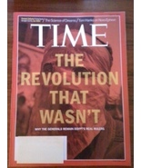 Time Magazine The Revolution That Wasn't Why th... - $5.00