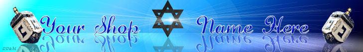 Web Banner Blue Chanukkah Custom Designed  75a