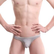 UzHot Men Sexy Briefs UU13019 - $7.98
