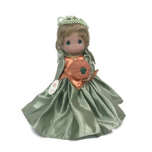 Precious Moments Disney Parks Exclusive Sleeping Beauty Boo Halloween 12... - $37.36