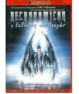 NECRONOMICON : BOOK OF DEAD- H.P. LOVECRAFT- Jeffrey Combs ALL REG DVD - $16.90