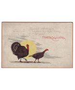 Vintage Thanksgiving Postcard Series No 80 Turkeys - $14.95
