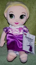 "Disney Animator's Collection Plush RAPUNZEL 12"" Doll NWT - $15.88"