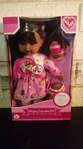 Singing Cupcake Doll By Lovee Doll - $19.79