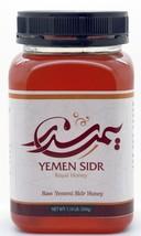 Pure Raw Yemen Sidr Honey - 500g Jar - $118.79