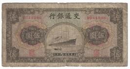 P-157 CHINA: BANK OF COMMUNICATIONS – 5 YUAN – 1941 - $10.00
