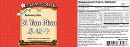 Plum Flower Bi Yan Tablets Economy Size 600 Tablets - $64.87