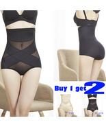 Shapewear Panties for Women Body Shaper Briefs High Waist Tummy Control ... - $16.89