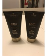 Schwarzkopf Professional Bonacure BC Oil Gold Shimmer Conditioner ~LOT OF 2 - $22.77