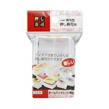 JapanBargain Japanese Sushi Rice Cake Spam Musubi Press Mold Maker - $6.85