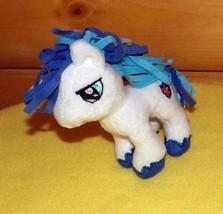 "My Little Pony Plush White & Blue SHINING ARMOR Take-Me-Along 5"" Pocket Pal - $9.95"