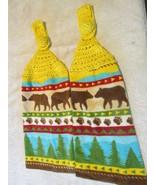Brand New Crochet Top Kitchen Towels Beach Bear Yellow Top  - $10.99