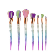 Makeup Brushes 7 Pcs Plated Diamond Scrub Handle Professional Make Up Br... - $12.99