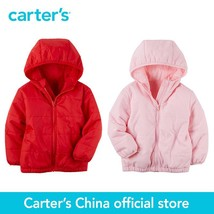 0-24 month 1-piece baby children kids hoodie puffer Babie boy girls clot... - $41.22 CAD+