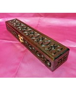 WOODEN PEN CASE BOX NECKLACE JEWELERY BOX HANDMADE HAND ENGRAVED WALNUT ... - $19.78