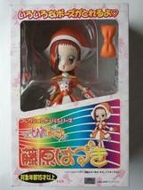 Romando Ojamajo Doremi Dokka~n! Hazuki Fujiwara Figure Doll 2005 New Uno... - $159.99
