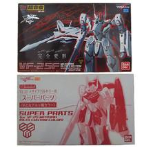 BANDAI Macross F Messiah valkyrie VF-25F / Super parts for VF-25F Used A38 - $476.00