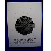 Digital Monster Card Game Returns Digimon Premium Select File Vol.2 BAND... - $583.09