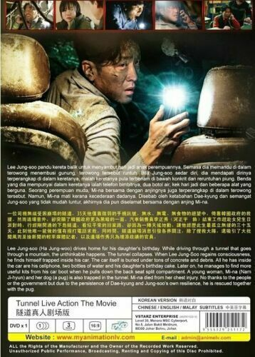 Korean Movie The Tunnel (2016 Film) ~ All Region ~ Brand New & Factory Seal ~