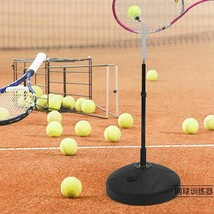 Plastic Tennis Ball Machine Portable Trainer Serving Practice Tool For B... - £63.31 GBP