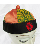 Chinese hat cap green gold brocade with satin & black band size 7 1/4 vi... - $7.43