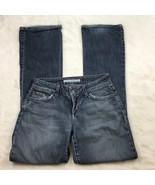 JOES Women's Size 25 Jeans Honey Curvy Boot Cut Gigi Medium Wash Denim J... - $22.11