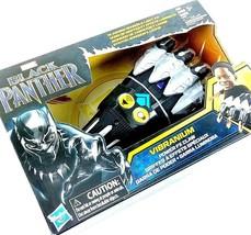 Power Claw Black Panther FX Hasbro Marvel Legends Series Vibranium Seale... - $15.19