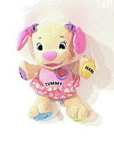 Fisher Price Laugh and Learn Dog Puppy Talking Plush Musical Learning Toy - $17.81