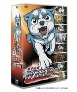 Ginga Legend Weed Takahashi Yoshihiro Japan Anime DVD Box JP Limited Rare - $1,449.86