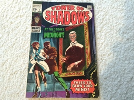 Tower of Shadows #1 (Sep 1969, Marvel) - $5.00