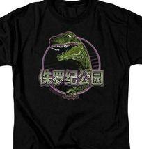 Jurassic Park t-shirt Velociraptor dinosaur Japanese graphic tee UNI1155 image 3