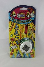 *Primary Tamagotchi (White) BANDAI1996 - $46.47