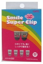 OHTO-stationery-clip SCS-500 smile - $7.05