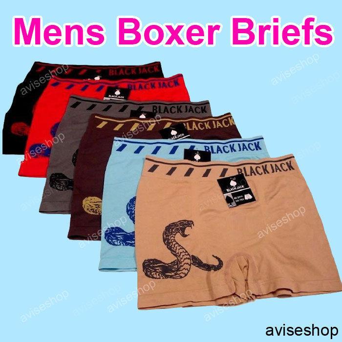 79ea5e6ff28f Mens 3 6 9 Microfiber Boxer Briefs Underwear and 50 similar items. S l1600